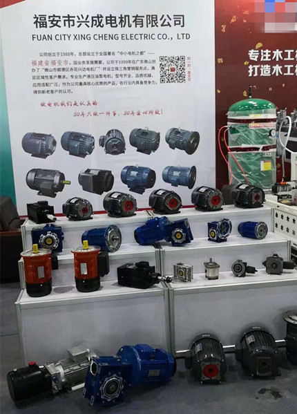 Xing Cheng attended Woodworker Fair on December 2019