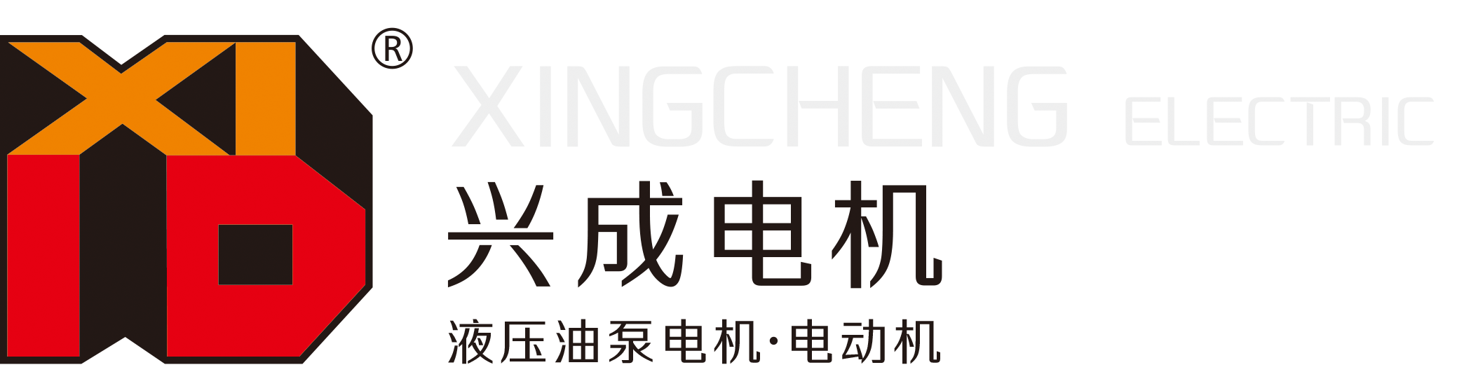 xingcheng electric