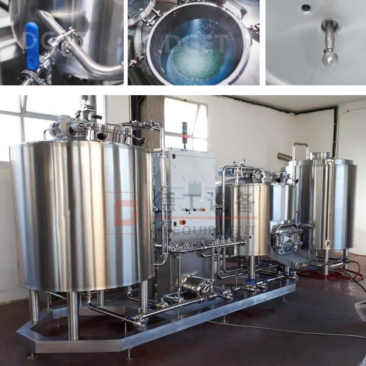 Beer brewing kettle whirlpool tank