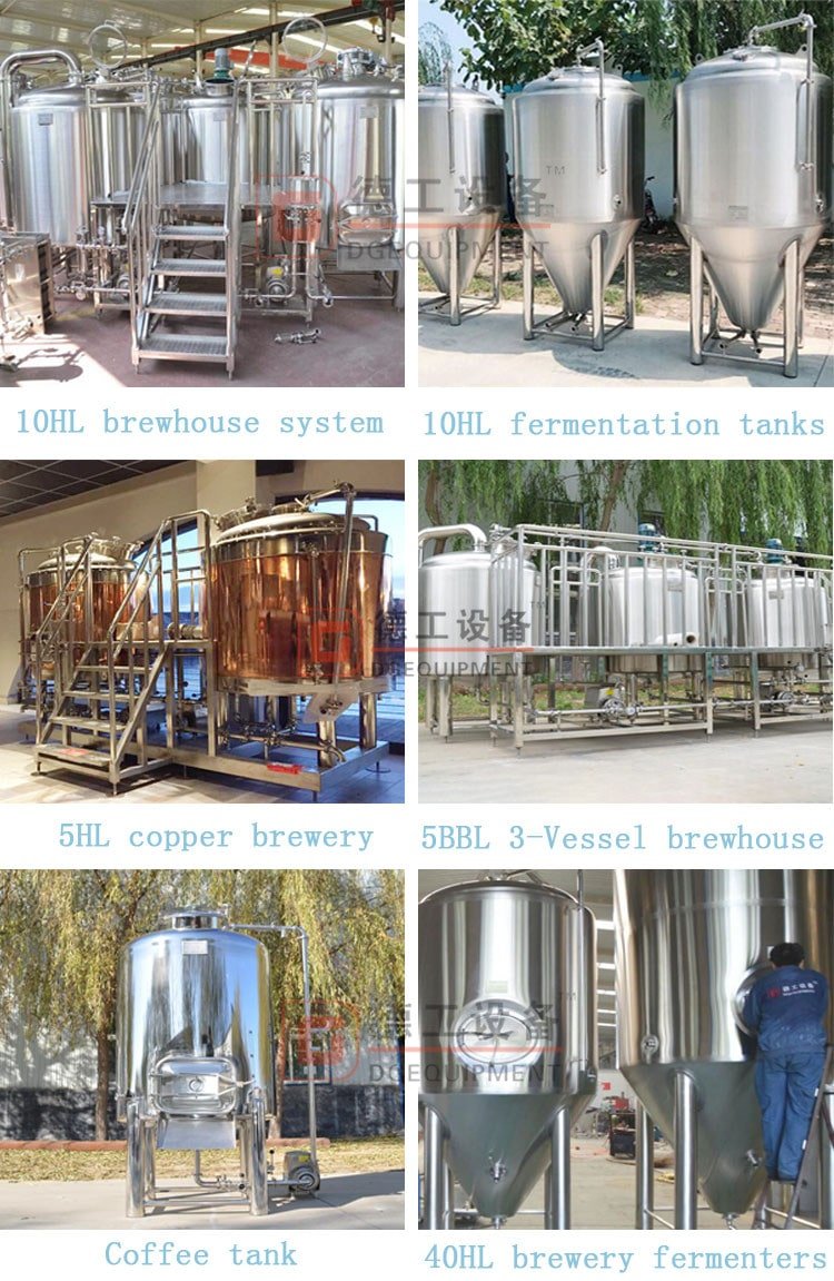 DEGONG brewery project-min