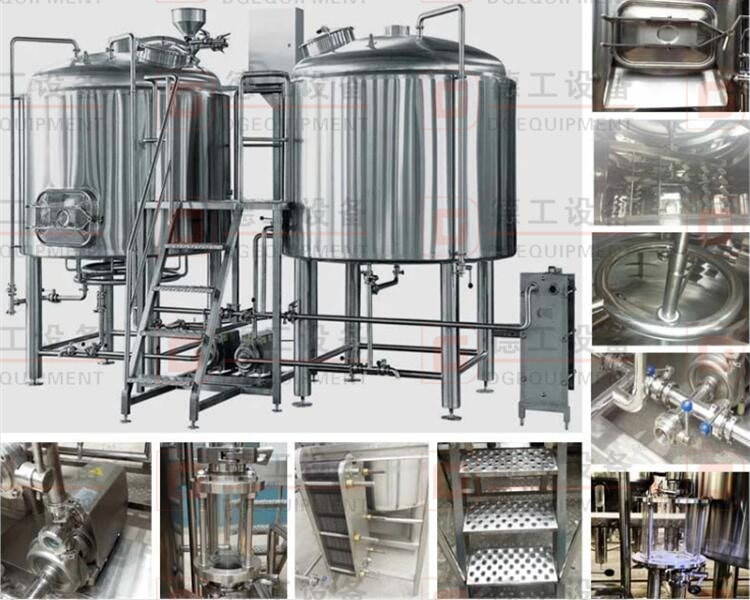brewhouse components-min-min