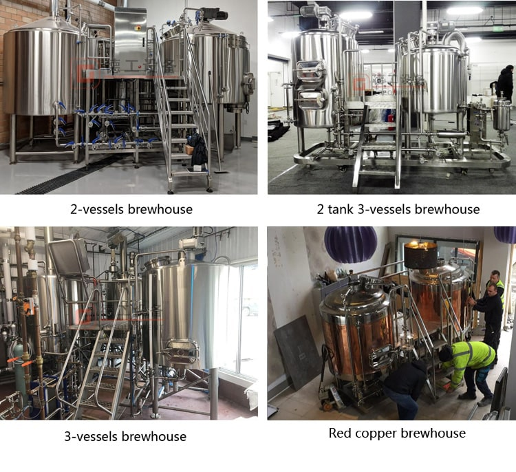 DEGONG turnkey brewing system brewhouse
