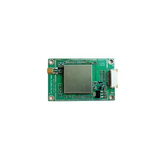 High Performance RFID UHF Reader Module