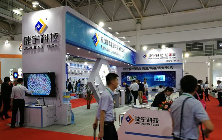 The 72th China (Fuzhou) Educational Equipment Exhibition
