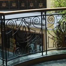 Outdoors Iron Railing