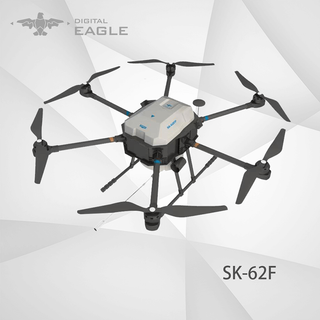SK-62F New Designed Anti-Virus UAV/Drone for COVID-19 Prevention
