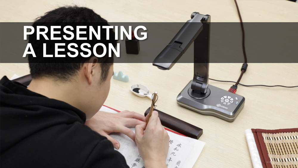 Chinese Calligraphy Teaching