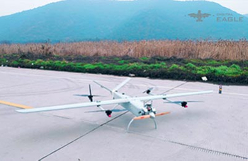 YFT-CZ35 VTOL Fixed Wing Hybrid Engine Drone System